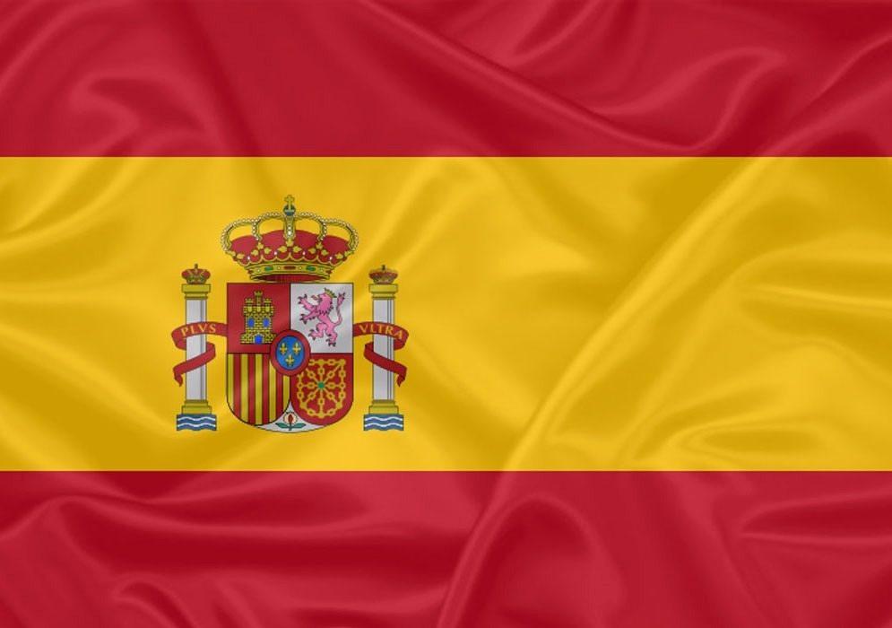 bandeira da Espanha  - Descubra tudo sobre a bandeira da Espanha